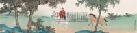 秋郊驯马图 镜片 设色纸本 -  - 中国书画一 - 2010年秋季艺术品拍卖会 -收藏网