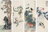 赵叔孺(1874~1945) 富贵多寿 - 赵叔孺 - 中国书画近现代名家作品专场 - 2008年秋季艺术品拍卖会 -收藏网