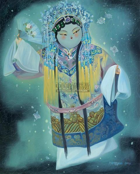 蝶恋花 布面油画 - 8645 - 中国油画  - 2010年秋季艺术品拍卖会 -收藏网
