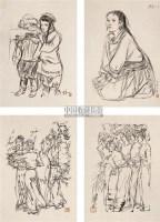 人物速写 册页 (十八开选四) 水墨纸本 - 7693 - 中国书画 - 第9期中国艺术品拍卖会 -收藏网