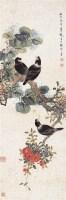石榴八哥图 - 颜伯龙 - 中国书画近现代名家作品 - 2006春季大型艺术品拍卖会 -收藏网