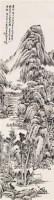 山居图 立轴 水墨纸本 - 吴徵 - 中国古代书画  - 2010年秋季艺术品拍卖会 -收藏网