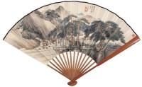 山水 书法 - 119007 - 中国书画成扇 - 2006春季大型艺术品拍卖会 -中国收藏网