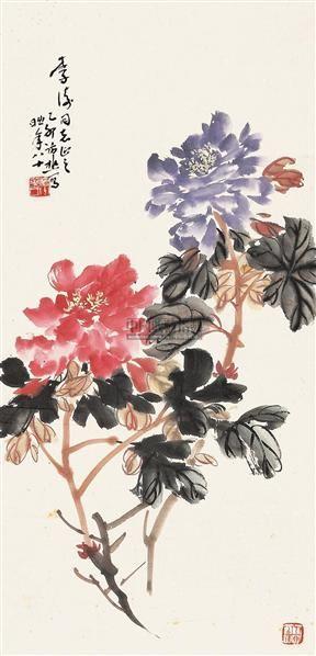 牡丹 软片 设色纸本 -  - 中国书画 - 2010秋季艺术品拍卖会 -收藏网