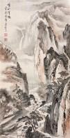 雪山行旅 镜心 设色绢本 - 溥佺 - 中国书画 - 第54期书画精品拍卖会 -收藏网