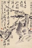 墨梅图 - 周昌谷 - 西泠印社部分社员作品 - 2006春季大型艺术品拍卖会 -收藏网