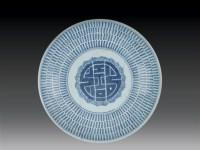 清·雍正 青花寿字盘 -  - 瓷玉珍玩 - 2006艺术精品拍卖会 -收藏网