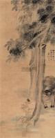孺子牛 立轴 设色绢本 - 6106 - 中国近现代书画(二) - 2010秋季艺术品拍卖会 -收藏网