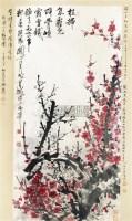 只清图 立轴 纸本 - 关山月 - 中国书画 - 2010秋季艺术品拍卖会 -中国收藏网