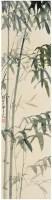 徐世昌(1854~1939)    清風圖 - 徐世昌 - 中国书画近现代名家作品 - 2006春季大型艺术品拍卖会 -收藏网