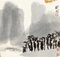林曦明 山水 - 2745 - 中国书画  - 上海青莲阁第一百四十五届书画专场拍卖会 -收藏网