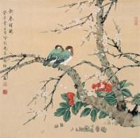 新春祥瑞 镜心 设色纸本 - 喻继高 - 当代书画 - 2006夏季书画艺术品拍卖会 -中国收藏网