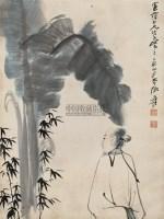 芭蕉人物 镜心 设色纸本 - 116070 - 中国书画一 - 2010秋季艺术品拍卖会 -收藏网