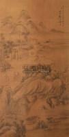山水 立轴 设色绢本 - 5902 - 中国书画 - 2010年秋季艺术品拍卖会 -收藏网
