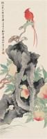 祝寿图 立轴 设色纸本 - 江寒汀 - 中国书画一 - 2010年秋季艺术品拍卖会 -收藏网