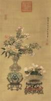 花卉 立轴 绢本 - 140520 - 文物公司旧藏暨海外回流 - 2010秋季艺术品拍卖会 -收藏网