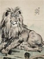 雄狮 纸本 立轴 - 徐悲鸿 - 中国书画(一)精品专场 - 天目迎春 -收藏网
