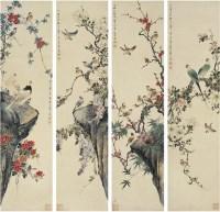 颜伯龙(1895~1954) 花鸟四屏 - 颜伯龙 - 中国书画近现代名家作品专场 - 2008年秋季艺术品拍卖会 -收藏网