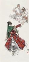 新疆人物 镜心 设色纸本 - 史国良 - 中国书画四·当代书画 - 2010秋季艺术品拍卖会 -收藏网