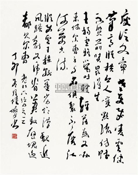 书法 立轴 纸本 - 116006 - 中国书画 - 2010年秋季书画专场拍卖会 -收藏网