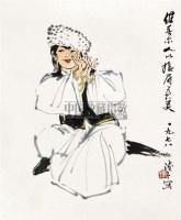 人物舞蹈 镜心 纸本 - 叶浅予 - 中国书画 - 2010秋季艺术品拍卖会 -中国收藏网