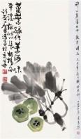蔬果 立轴 纸本设色 - 许麟庐 - 中国当代书画 - 2010秋季艺术品拍卖会 -收藏网