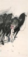马西光 瀚海晓月 硬片 - 马西光 - 中国书画、油画 - 2006艺术精品拍卖会 -收藏网