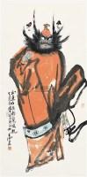 红衣钟馗 镜片 设色纸本 - 王西京 - 中国书画 - 2010秋季艺术品拍卖会 -收藏网
