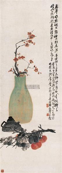 吴昌硕(1844~1927)  岁朝图 -  - 中国书画近现代十位大师作品 - 2005年首届大型拍卖会 -收藏网