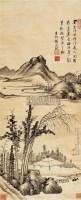 江山孤亭图 - 3343 - 中国书画古代作品 - 2006春季大型艺术品拍卖会 -收藏网