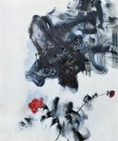 山水 水墨纸轴 - 4438 - (西画)当代艺术专题 - 2006年秋季精品拍卖会 -收藏网