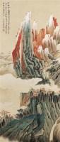 山水 片 绢本 - 张大千 - 文物公司旧藏暨海外回流 - 2010秋季艺术品拍卖会 -收藏网