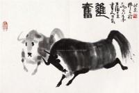 奋进 镜心 水墨纸本 - 吴作人 - 中国书画(二) - 2010年秋季艺术品拍卖会 -中国收藏网