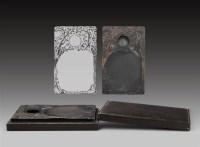 清•梅月端硯 -  - 文房清玩 历代名砚专场 - 2008年春季拍卖会 -收藏网