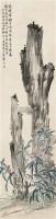 朱栏高叶图 立轴 设色纸本 - 金城 - 中国古代书画  - 2010年秋季艺术品拍卖会 -收藏网