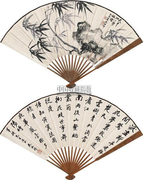 天半珊珊击佩珰 成扇 设色纸本 - 139858 - 中国书画(一) - 2010年秋季艺术品拍卖会 -收藏网