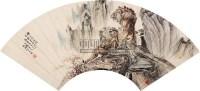 双狮扇面 镜心 设色纸本 - 何香凝 - 中国书画专场 - 2010年秋季艺术品拍卖会 -中国收藏网