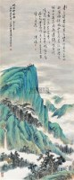 峨嵋云壑图 立轴 设色纸本 - 慕凌飞 - 中国书画(二) - 2010年秋季艺术品拍卖会 -收藏网