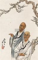 人物 立轴 纸本 - 6991 - 中国书画 - 2010秋季艺术品拍卖会 -收藏网