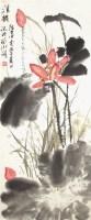 陈世中  花卉 - 陈世中 - 中国书画  - 上海青莲阁第一百四十五届书画专场拍卖会 -收藏网