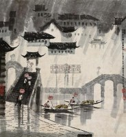 江南喜雨图 立轴 设色纸本 - 徐希 - 中国书画四·当代书画 - 2010秋季艺术品拍卖会 -收藏网