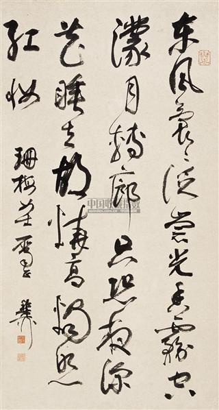草书 立轴 水墨纸本 - 139818 - 中国书画一 - 2010秋季艺术品拍卖会 -收藏网