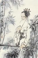 竹石仕女 立轴 设色纸本 - 吴山明 - 中国书画 - 2010年秋季拍卖会 -中国收藏网