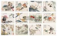 花鸟集锦册 - 刘德六 - 中国书画古代作品 - 2006春季大型艺术品拍卖会 -收藏网
