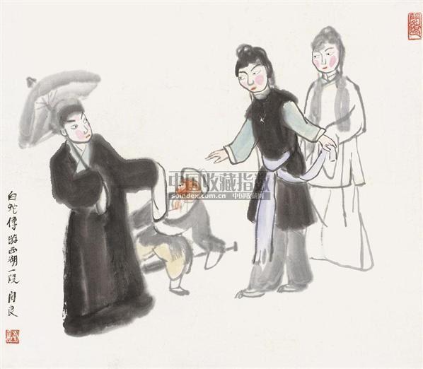白蛇传 立轴 纸本设色 - 139880 - 中国近现代书画  - 2010秋季艺术品拍卖会 -收藏网