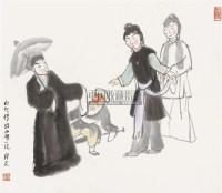白蛇传 立轴 纸本设色 - 关良 - 中国近现代书画  - 2010秋季艺术品拍卖会 -收藏网