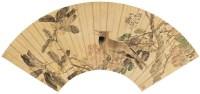 莲  溪(1816~1884)  墨竹桃花图 -  - 中国书画金笺扇面 - 2005年首届大型拍卖会 -收藏网