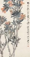 枇杷 立轴 设色纸本 - 15353 - 中国近现代书画(一) - 2010秋季艺术品拍卖会 -收藏网