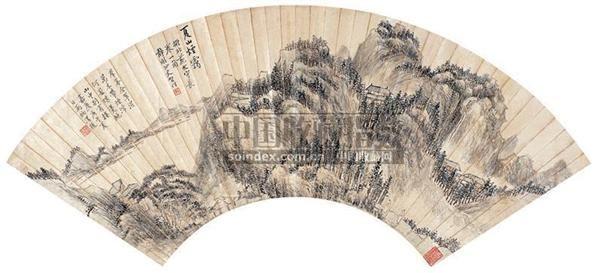 夏山烟焱 -  - 中国书画古代作品 - 2006春季大型艺术品拍卖会 -收藏网