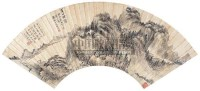 夏山烟焱 -  - 中国书画古代作品 - 2006春季大型艺术品拍卖会 -中国收藏网